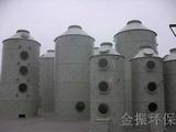 废气处理设备/填料塔/洗涤塔/喷淋塔