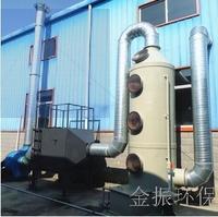 立式填料塔/废气吸收塔